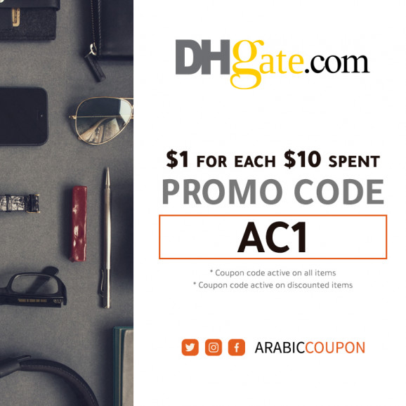 DHgate promo code / coupon code active on all orders in 2021