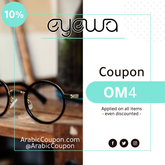 2020 EYEWA Coupon for 10% discount on all items