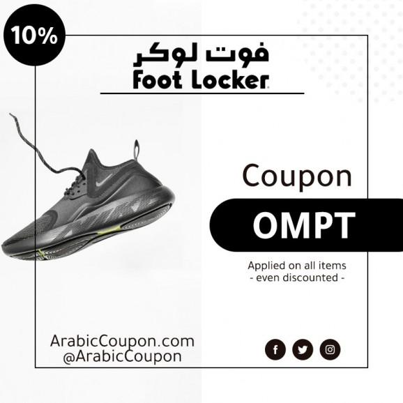 10% FootLocker Coupon - 2020 Promo codes - ArabicCoupon