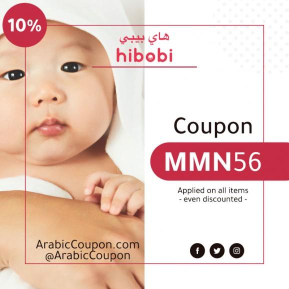 2020 hibobi coupon - 10% discount on all items