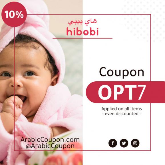 2020 hibobi discount coupon - 10% hibobi promo code on all items (NEW)