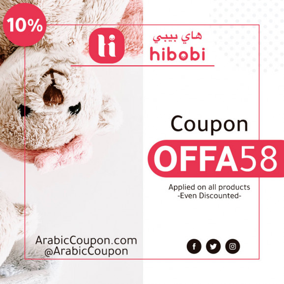 10% HiBobi coupon - NEW HiBobi promo code - 2020