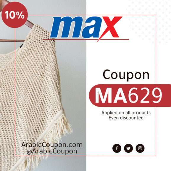 10% MaxFashion promo code - NEW CityMax promo code