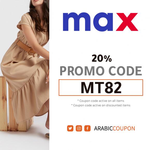 20% MaxFashion promo code - MaxFashion coupon code - CityMax promo code - 100% Active coupon (NEW)