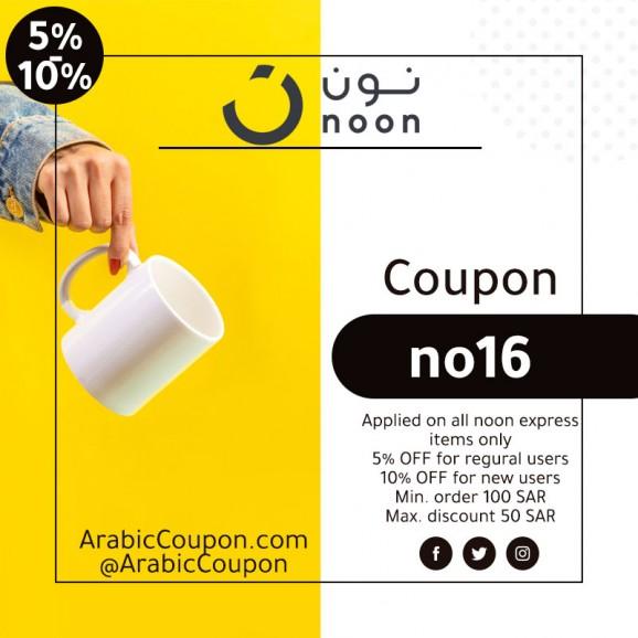 noon coupon (2020) - ArabicCoupon - up to 10% noon promo code