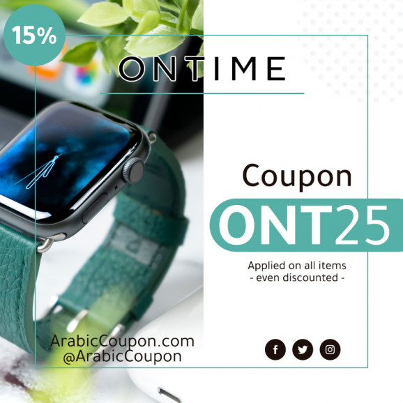 2020 ONTIME promo code - 15% ONTIME coupon discount on all items