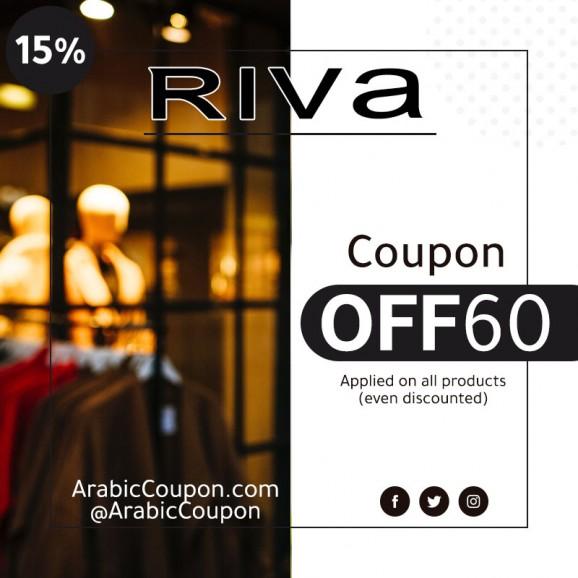 RIVA coupon 2020 - Highest RIVA promo code - ArabicCoupon