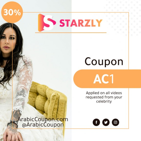 30% Starzly coupon on all videos - Starzly promo code 2020