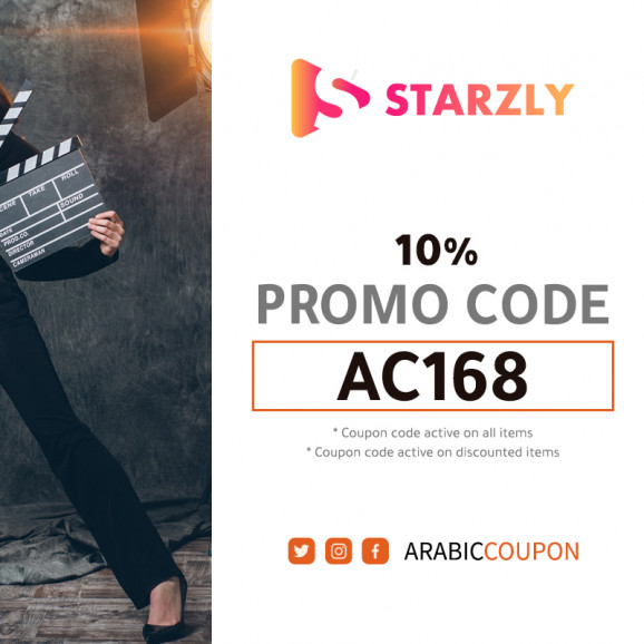 Active Starzly promo code - Starzly coupon on all orders