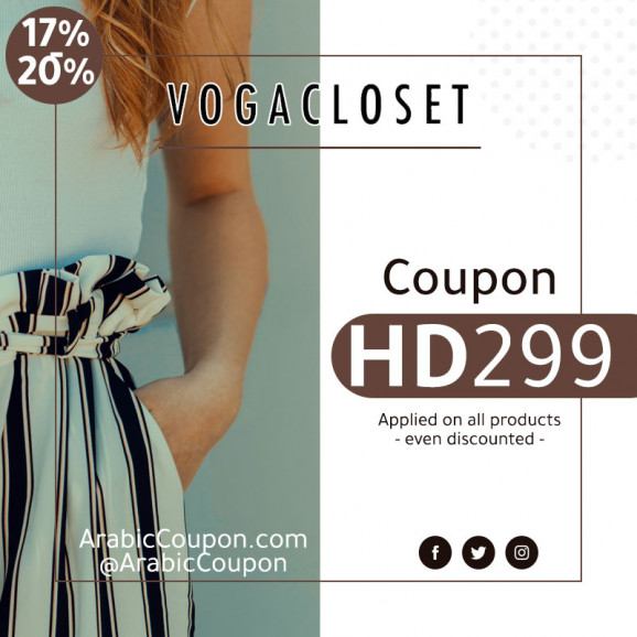 Newest VogaCloset coupon code upt to 20% discount on all items
